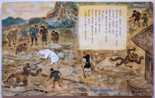 W Japanese story 3
