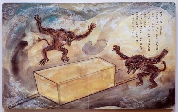 W Japanese story 4