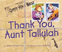 aunt-tallulah-200