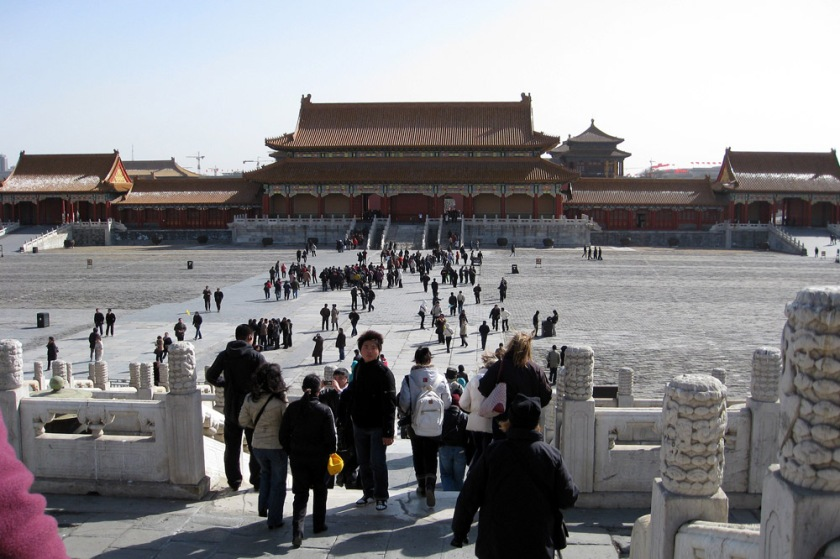 W 238_Forbidden City