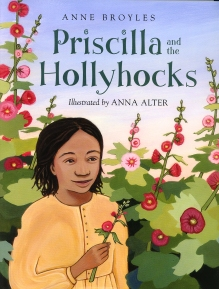 1. PriscillaCover copy (1)